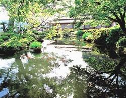 Jardín Sengan-en