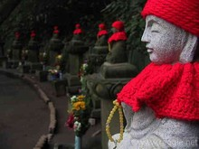 13 Budas de piedra, Shirayama