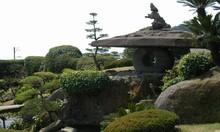 Jardin Senganen