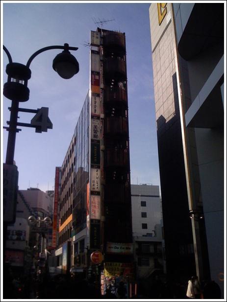 Wąskie budynki w Japonii 11
