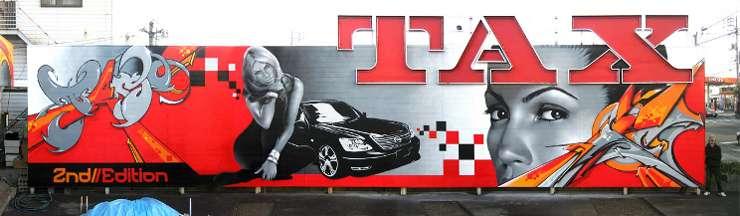 Mistrzowskie graffiti 25